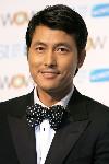 Vu Sung Jung